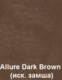 Allure-Dark-Brown