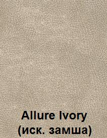 Allure-Ivory