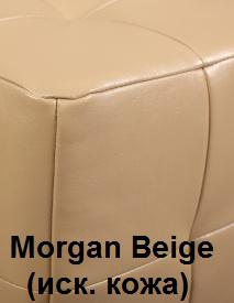 Morgan-Beige
