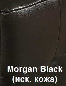 Morgan-Black