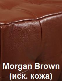 Morgan-Brown