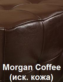Morgan-Coffee