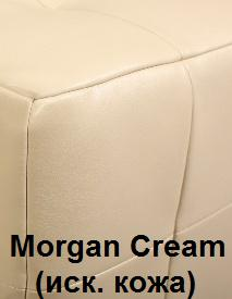 Morgan-Cream