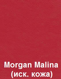 Morgan-Malina