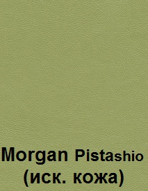 Morgan-Pistachio