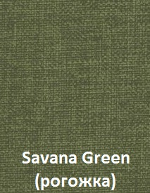 Savana-Green