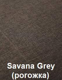 Savana-Grey