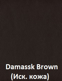 Damassk-Brown