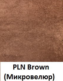 PLN-Brown